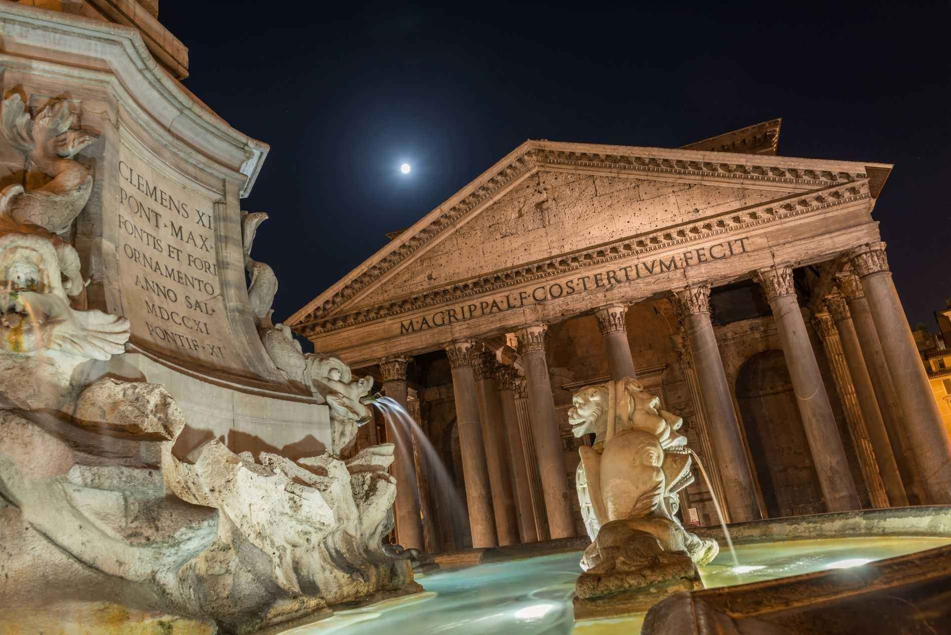 View of fountain and facade of Pantheon in Rome, Italy